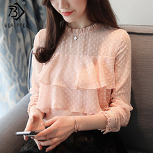 Buy Women Fashion 2018 Korean New Elegant Dot Chiffon Blouses Ronud Neck Ruffles Long Sleeve Ladies Casual Tops Pink Blouses T81647A for $12.89 in AliExpress store