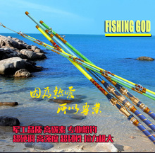 Carbon Fishing Jig Rods Boat Ocean Powerful Poles Jigging Rod Beautiful Fishing Tackle Hard Pole 1.8m 2.1m 2.4m FREE SHIPPING