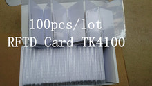 100pcs/lot parking RFID card TK4100 125 kHz RFID card ID card is suitable for access control and attendance