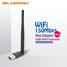 COMFAST 150Mbps Wifi Adapter 802.11b/n/g USB Wi-Fi Network LAN Card 5dBi wifi antenna PC Laptop Receiver CF-WU755P 10PCS(China)