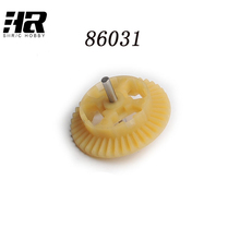86031 Differential reduction big gear suitable for RC car 1/16 HSP Differential gear for car