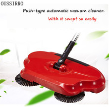 OUSSIRRO Household Practical Automatic Hand Push Sweeper Magical Broom Cleaning Sweeping Machine Device without Electricity
