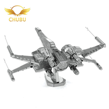 Star Wars 3D Metal Jigsaw Battle X-WING Fighter Children Puzzle Model Puzzle Christmas Gifts Children's Education Toys