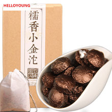 C-PE014 China handmade ripe puer tea 250g mini tuo tea cooked pu er cha chinese gifts food box menghai glutinous tea