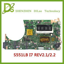 SHUOHU s551lb For ASUS S551LB  S551LN S551LA GT740M Laptop motherboard i7 100% tested motherboard new motherboard