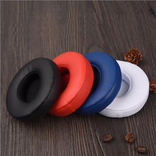2pcs/pairs Leather Headphone Foam For Beats solo 2.0 Wired Version Headset Ear pads Sponge Cushion Replacement Covers Accoriess(China)