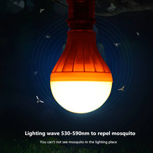 New Arrival E27 7W LED Light 530-590nm Bug Mosquito Repelling Lamp Bulb  Mosquito Killer Tool Tent Accessories
