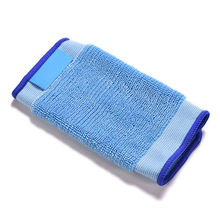 9 PCS Washable Reusable Replacement Microfiber Mopping Cloth For iRobot Braava 380t 320 Mint 4200 5200 Robotic 28.5X18cm
