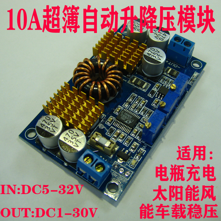 DC-DC Large Power Automatic Lifting Voltage Adjustable Constant Voltage Constant Current Battery Regulated Power Supply<br>