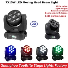 Eyourlife 2 Pack LED Beam Moving Head Wash Light 7X15W RGBW Quad Color With Advanced 9/12/16 Channels DJ Disco Stage Lamp