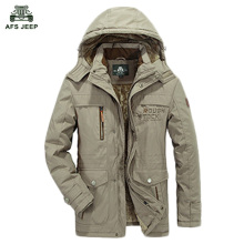 Free shipping Brand Men's Down Jacket Men Outwear Winter Jacket 2017 New Fashion Men Overcoat High Quality 135hfx