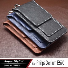 Case For Philips Xenium E570 luxury pouch PU leather phone flip multifunctional cover phone holster mobile phone bag(China)