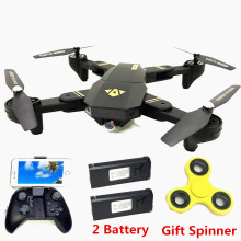 VISUO XS809HW RC Drone Selfie Drone Mini Foldable Drones With WiFi FPV Camera HD 2MP Altitude Hold Dron Quadcopter RC Helicopter(China)