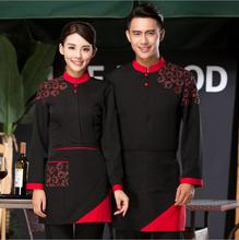 Hot Pot Shop Overalls Fast Food Hotel Uniforms Male Female Restaurant Waitress Uniform Hotel Staff Uniform Cafe Waiter Clothes 9(China)