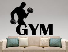 Black Vinyl Gym Wall Decal Fitness Wall Stickers For Sports Room Boys' Bedroom Mural Wall Art Room Decor vinilos Paredes A181