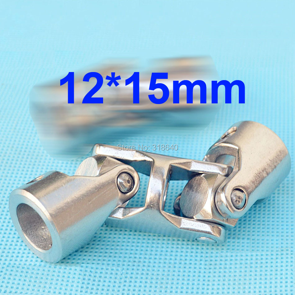 12mmx15mm OD24mm L88mm double universal joints coupling Stainless steel connector crossing shaft coupler RC Car Boat model parts<br>