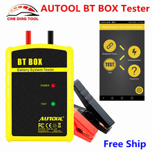 New AUTOOL BT BOX Automotive Battery Tester Powerful Function BT-BOX Car Battery Analyzer Support Android IOS System Free Ship