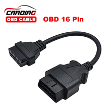 OBD 16 Pin Male To 16 Pin Female OBD II OBD2 Extension Cable OBD2 Adapter Connector Free Shipping
