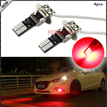 4pcs New Style Bright Red 24-SMD-4014 H3 LED Replacement Bulbs For Car Fog Lights, Daytime Running Lights, DRL Lamps