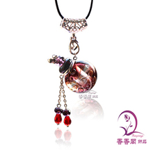1PCS Murano Glass Perfume Baroque Necklaces (with cord), Essential oil vials , Aroma bottle necklace , perfume bottle necklace
