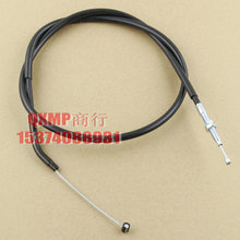 Motorcycle Cable clutch Line For Honda XLV1000 XL1000V VARADERO 1000 1999-2002 Free International Shipping