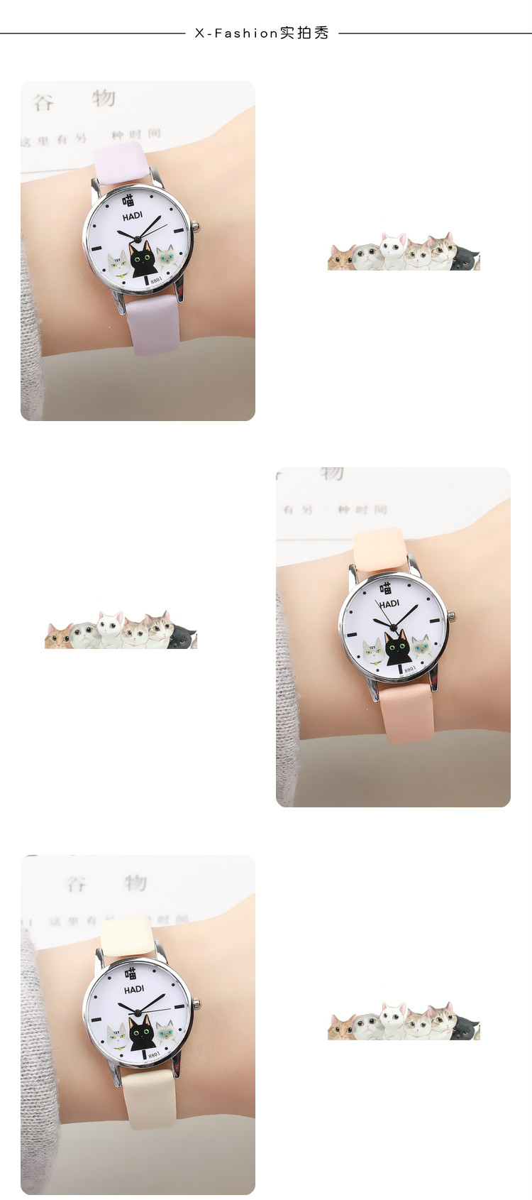 Japanese small fresh girl child wild watch female Korean version of the simple Harajuku cute middle school students soft gi 5