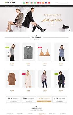 小小设计▲高端大牌 时尚新布局 欧美女装鞋包内衣配饰等通用