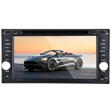 7 inch Car Multimedia DVD Player 12V Auto Video Remote Control Intelligent Reversing Camera GPS Navigation Function for Toyota