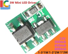 Freeshipping 1W 2W 3W Mini Power Supply 300mA 450mA 600mA DC Module 12V MR16 MR11 Led Driver for Spotlight Transformer 10PCs/Lot(China)