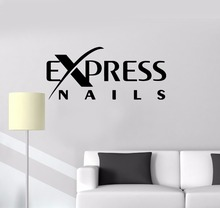 2016 new fashion Vinyl Decal Express Nails Quote Logo Beauty Salon Wall Stickers Mural for bedroom free shipping(China)