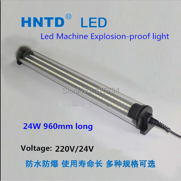 Hot sale HNTD TD-12 24W  960mm long  IP67 24V/220V LED CNC machine tool explosion-proof lamp grinding machine tools  light<br><br>Aliexpress