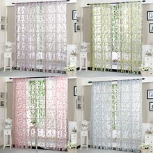 Living Room Bedroom Window Curtains Brief Fashion Four Colors Cloth Curtain Finished Product Easy Installation Wear Rod(China)