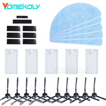 Buy 28PCS Side Brushes Hepa Filters Mop Cloths Magic Paste Set Ecovacs CEN540 X500 CR120 CR121 Vacuum Cleaner Replacement Kits for $15.47 in AliExpress store