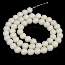 1Strand/lot Round White Coral Beads Natural Stone Fashion Jewelry Beads for Jewelry Making F2779(China)