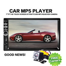 "7"" Bluetooth2.0 2DIN Car Radio Audio Stereo Player Handsfree TFT Taouch Screen 7018B Car MP5 Player TF/SD MMC USB FM"