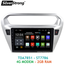 SilverStrong 1 Din Android Radio Tablet for Citroen Elysee Radio Car for Peugeot 301 2014 Car GPS with 4G modem ready