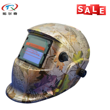 Free Shipping Types of Industrial Safety Helmets Electronic Custom Auto Darkening Welding Helmet TRQ-HD04 with 2233FF(China)