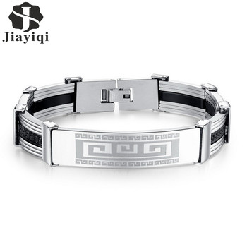 Jiayiqi 2017 Fashion Men Jewelry Silicone Stainless Steel Men Bracelet Silver Color The Great Wall Bracelets & Bangles Gift