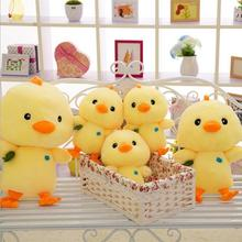 30/45/60cm  Lovely Yellow Duck Doll Plush Toy Stuffed Animals Children Playmate Cute Birthday Gifts