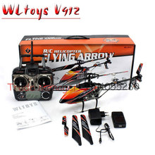Free shipping Large rc Helicopter Wl toy v912 2.4g 4ch , outdoor Single-propeller helicopter, remote control Aeromodelling(China)