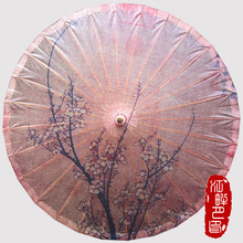 Chinese Winter Classic Plum Sun Parasols Umbrella Women Kids Traditional Dance Parasol Japanese Props paraguas(China)