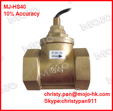 free shipping !  MJ-HS40 ( 5 pieces) G11/2 Piston-type flow switch Brass material 84*55*113<br><br>Aliexpress