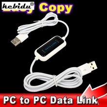 kebidu USB PC To PC Online Share Sync Link Net Direct Data File Transfer Bridge LED Cable Easy Copy Between 2 Computer