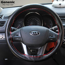 1 Set HOT Sale!!! HotNew DIY Auto Car Truck Leather Steering Wheel Cover With Needles and Thread Black/Red/Grey
