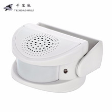 TRINIDAD WOL JYX1 Welcome device Shop Store Home Welcome Chime Wireless Infrared IR Motion Sensor Door bell Alarm Entry Doorbell
