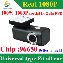 Chip 96650 HD 1920*1080P DVR Car Camera 12V Car video recorder with145 high definition wide-angle lens G-sensor night vision
