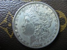 1885-CC morgan dollar silver coin(China)