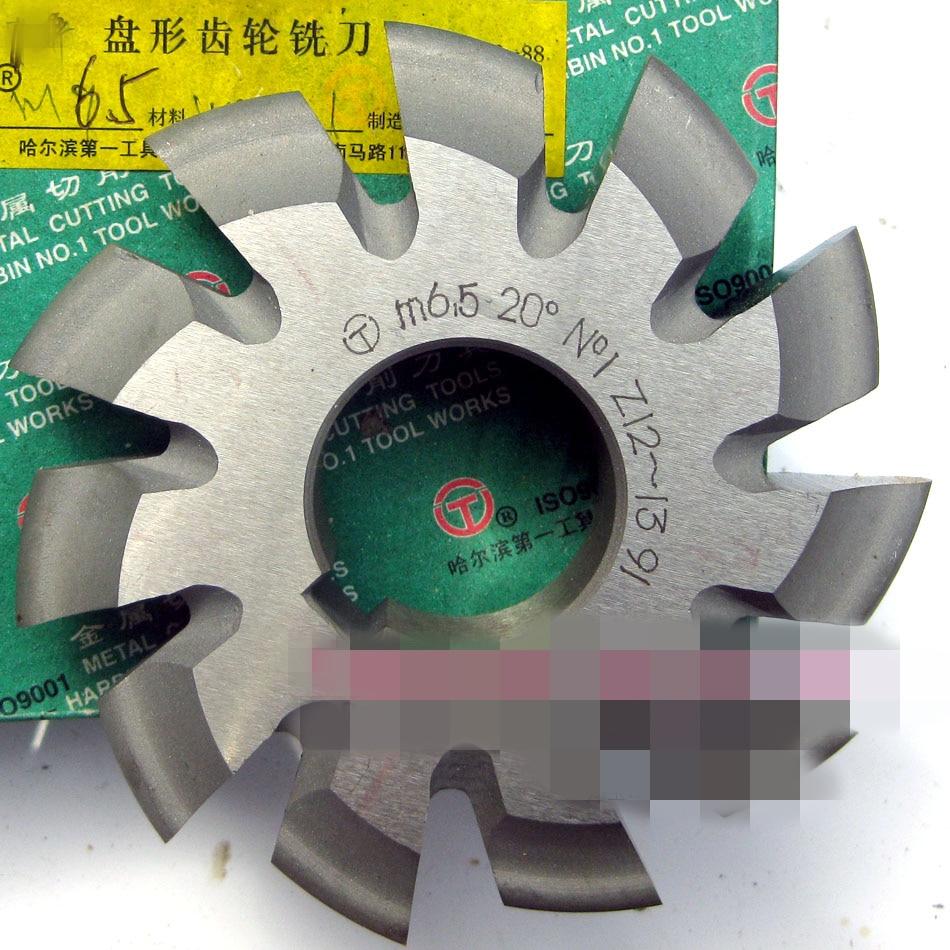 1PC Sold separately Module 6.5 PA20 Bore32 1#2#3#4#5#6#7#8# Involute Gear Cutters M6.5<br>