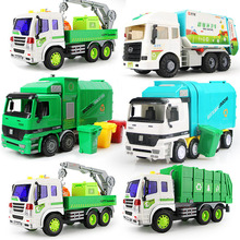 Big Size Jumbo Children's Large Loading Five styles Garbage Truck With 3 Rubbish Bin Car Toy