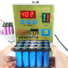 SUKKO LED Pulse Battery Spot welder 787A+ Spot welding Machine Micro-computer 18650 micro welding with LED light+Battery Clamp(China)